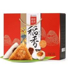 天猫 稻香村 私房端午粽子礼盒装840g 29.9元包邮(双重优惠)