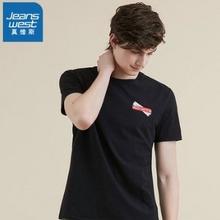 1日0点、61预告:真维斯 JW-92-173589 男士短袖T恤 16.1元包邮(多重优惠)