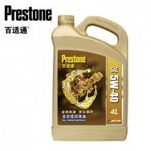 天猫 61预告:Prestone 百适通 A5/B5/SN 5W-30 全合成机油 4L 75.5元包邮(限前15分