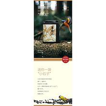 康乐 云南勐海糯香普洱茶 茶化石碎银子 250g 29.9元包邮