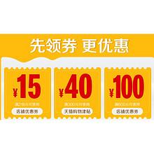 天猫 麦当劳 金朋好友欢聚餐(5-6人餐) 单次券?*2件 261元(折130.5元/件)