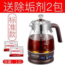 志高 煮茶器 养生壶电热壶 1L 一壶三用 59.9元6.1狂欢价