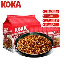 1日0点、61预告:KOKA 黑椒方便面 干拌面 85g*5包 12.3元包邮