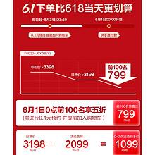 美的 F6030-J6X 电热水器 一级能效 60升 799元1日0点抢 限前100名半价后