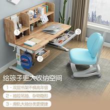 ¥299包邮 潮博士 C3188-A 简约课桌椅套装