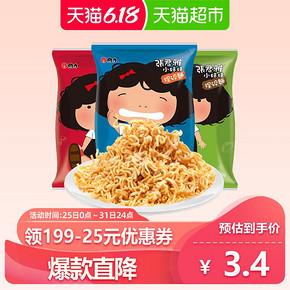 中国台湾进口张君雅小妹妹捏碎面点心面干脆面40g进口膨化零食品 *52件 172.8