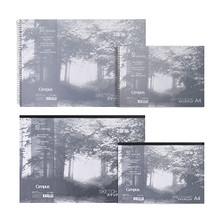 KOKUYO 国誉 WCN-PS2051 渡边素描本 A4 50张 12.6元包邮