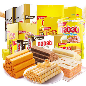 印尼进口丽芝士威化饼干网红美食零食小吃甜品休闲食品大礼包整箱 7.43元