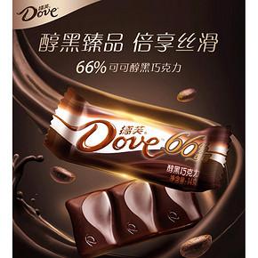 德芙 微苦醇黑巧克力 252g*3桶 入口香醇不腻 100.9元6.1狂欢价