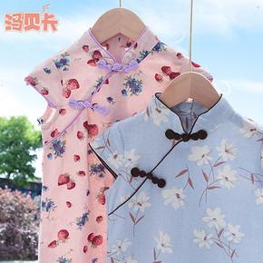 玛贝卡 女童旗袍连衣裙 39元包邮