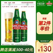 青岛啤酒1903精酿啤酒473ml*12瓶高端精致铝瓶促销瓶装整箱包邮 *3件 242.5元(