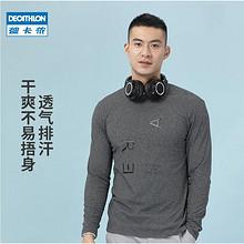 迪卡侬(DECATHLON) 8559080 男士健身透气T恤 46.57元