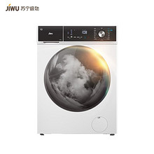 6日0点: 苏宁极物 小Biu JWF14102WW 洗烘一体机 10KG 1788元包邮(前10名可返789元