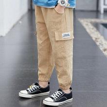 男童 工装裤 19.9元包邮