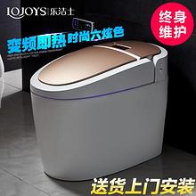 乐洁士即热彩色智能马桶一体式全自动无水箱智能坐便器金色座便器 5280元