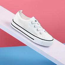小美和小宝儿童网面板鞋2020夏季女童帆布透气休闲鞋镂空男童鞋子 29.9元