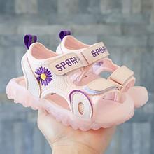 女童凉鞋2020新款女孩小公主软底包头雏菊儿童鞋男宝宝中大童鞋子 *11件 256.