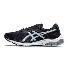 10点开始:ASICS 亚瑟士 GEL-PULSE 11男款跑鞋 低至223.89元
