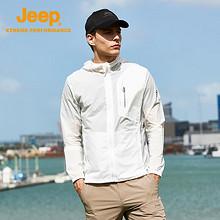Jeep吉普防晒服男超薄款夏季透气休闲皮肤衣户外运动防紫外线外套 259元