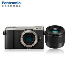松下(Panasonic) DC-GX9GK 微单数码相机 4098元