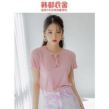 3日0点: HSTYLE 韩都衣舍 FF1162 纯色打底短袖T恤 低至24元包邮