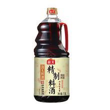 海天 家用调味料酒 1.9L 11.8元包邮