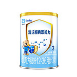 abbott/雅培经典恩美力婴幼儿牛奶粉3段380g小罐 39元