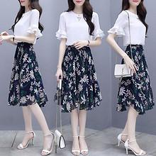 雪纺连衣裙套装女2020夏季新款两件套法国小众很仙法式复古裙山本 98元