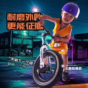 elittile 儿童平衡车滑步车 429元