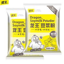 营养速溶豆浆粉480g/包  券后8.9元