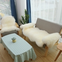 裘朴 皮毛一体沙发坐垫 50*70cm ¥99