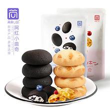 莎布蕾武士4种口味软心爆浆夹心曲奇饼干 *4件 35.9元(合8.98元/件)