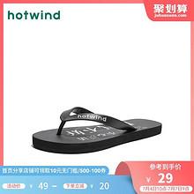 热风男鞋2020年夏季新款男士时尚休闲拖鞋H61M0207 29元
