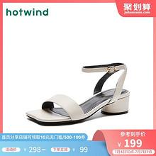 热风女鞋2020年夏季新款女士一字带粗跟时尚仙女风凉鞋H56W0216 199元