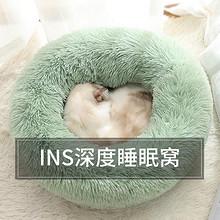 猫窝网红四季通用夏季凉席窝宠物深度睡眠猫咪用品泰迪小型犬狗窝 12.9元