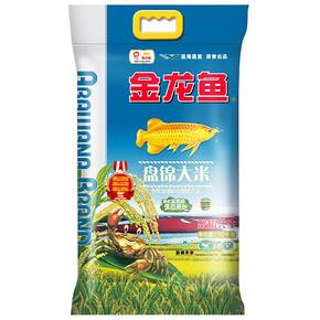 金龙鱼 盘锦大米 蟹稻共生10kg 东北大米 人气爆款 49.8元