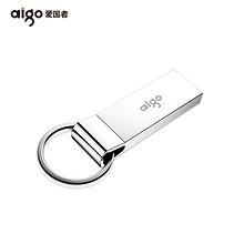 爱国者U盘64G高速USB3.0全金属迷你防水商务车载学生U盘礼品定制 34.8元