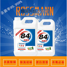 84消毒液大桶装家用杀菌消毒水衣物漂白洁厕除臭地板宠物除菌去霉 14.9元