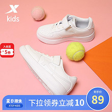 特步童鞋2020夏季新款儿童白色网红滑板鞋男女童透气软底小白鞋潮 99元