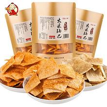 襄遇二阳手工锅巴老襄阳特产好吃的麻辣味网红小零食小吃休闲食品 6.9元