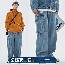 江南先生原创夏季 日系水洗阔腿牛仔裤男直筒宽松潮牌口袋工装裤 *2件 178.8