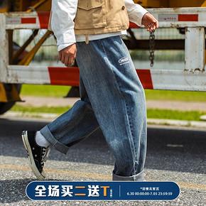 江南先生20夏装新 日系水洗印花直筒工装裤男潮流宽松牛仔滑板裤 *2件 154.8