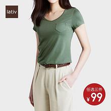 ativ 诚衣 40709 女士短袖T恤 ¥24.5
