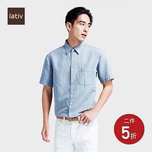 lativ 诚衣 40458 男款棉麻短袖衬衫 39.5元