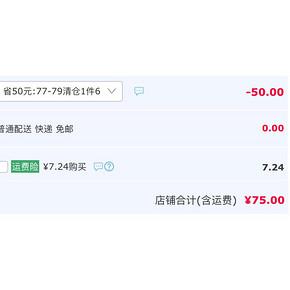 HSTYLE 韩都衣舍 OM90732 女士初恋碎花连衣裙 75元包邮(1件6折)