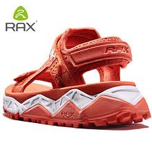 rax夏季凉鞋男沙滩鞋女海边 厚底防滑涉水度假拖鞋轻便徒步溯溪鞋 *4件 328