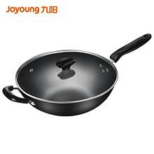 10日0点: Joyoung 九阳 CTW3202 无涂层炒锅 32cm 69元包邮(前1小时)