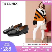 10日0点: Teenmix 天美意 CO603CQ9 女士方跟小皮鞋 288元包邮(需用券)