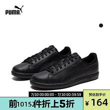 10日0点: PUMA 彪马 SMASH L 356722 中性款休闲板鞋 164元包邮(前1小时)