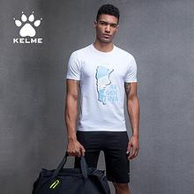 10日0点:KELME 卡尔美 3881519 足球纪念文化衫 58元